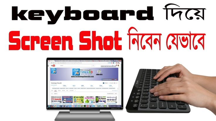 camtasia studio 8 free  full version bangla newspaper