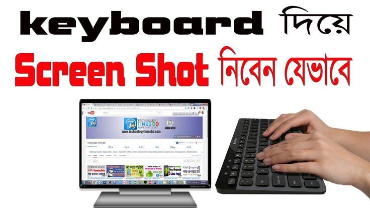 camtasia studio 8 free  full version bangla newspaper