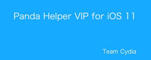 Panda Helper VIP is newly released app installer which is compatible