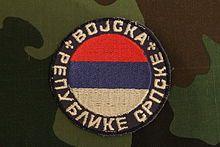 Badge of VRS (Army of the Republika Srpska) 1992–1996