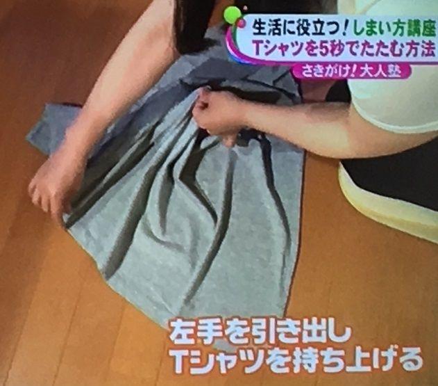 ノンストップ しまい方講座 レジ袋の収納術 Tシャツのたたみ方 布団カバーの付け方など Tシャツ 収納 上手 レジ袋