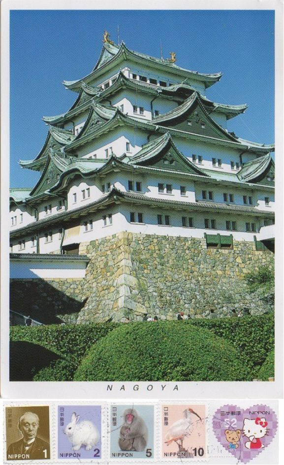 JP-953719 - Arrived: 2017.04.21   ---   Nagoya Castle  is a Japanese castle located in Nagoya, central Japan. During the Edo period, Nagoya Castle was the heart of one of the most important castle towns in Japan, Nagoya-juku, which was a post station on the Minoji road linking two of five important trade routes, the Tōkaidō and the Nakasendō.