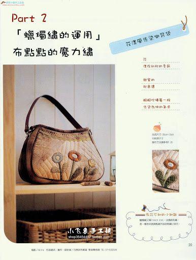 巧手易08-10-11 - wu - Picasa Web Albums