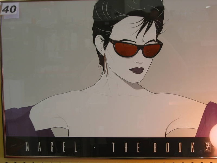 """The current Reustore auction includes a cool framed graphic art print """"The Book"""" (Sunglasses) by well known artist Patrick Nagel.  Visit The ReUstore Saturday, April 28th at 12pm when bidding goes live and the auction closes."""