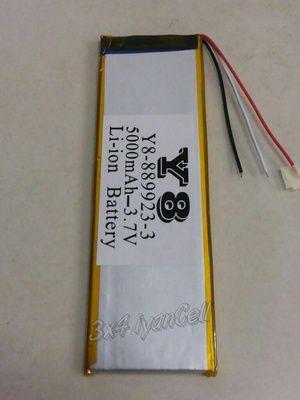 Baterai/Battery Tablet Advan E1B-T1H (3 Kabel) 5000mAh