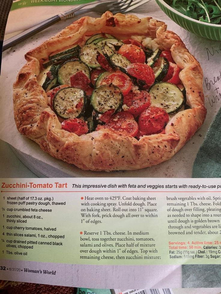 Pin By Sophia Galanis On Pies Puff Pastry Dough Zucchini Tart Cooking