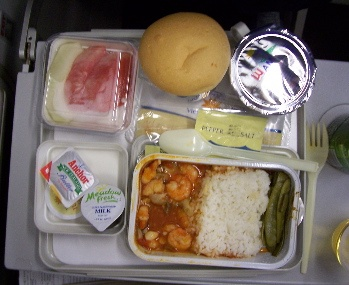 Best 25 Airline Meal Ideas On Pinterest Turkish