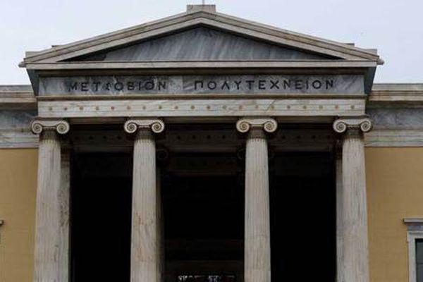 Πέντε ελληνικά πανεπιστήμια στα 200 καλύτερα του κόσμου