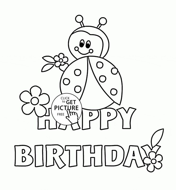 Happy Birthday Card With Ladybug Coloring Page For Kids Holiday Pages Printables Free