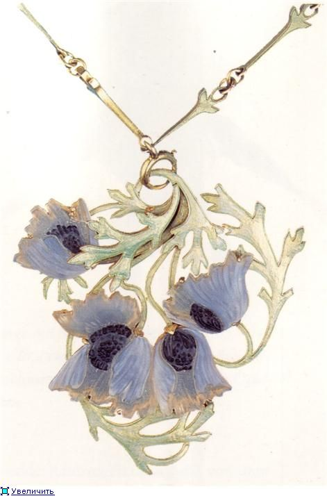 Lalique Pendant with Anemones