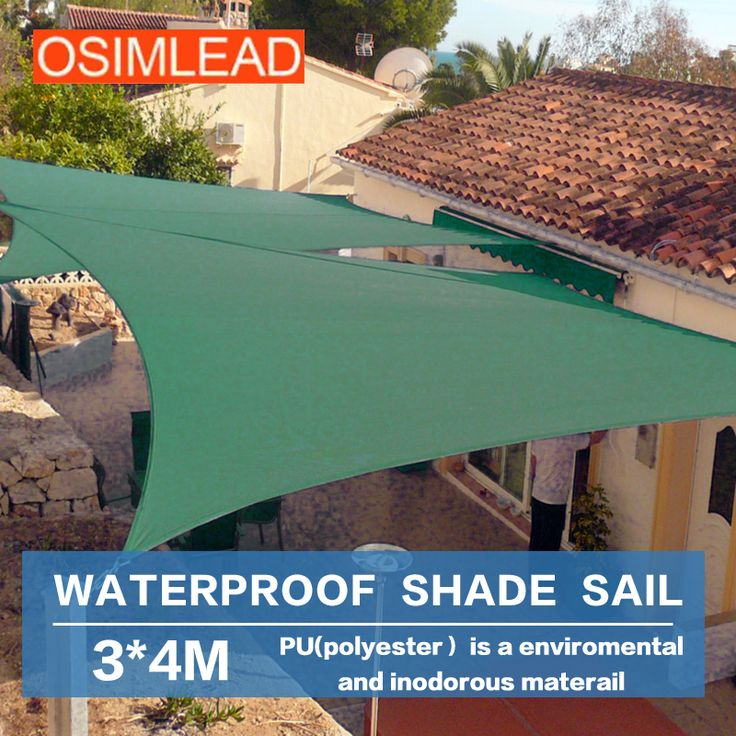 OSIMLEAD 3*4 M Waterproof Sun Shade Sail RECTANGLE CANOPY COVER   OUTDOOR  PATIO AWNING