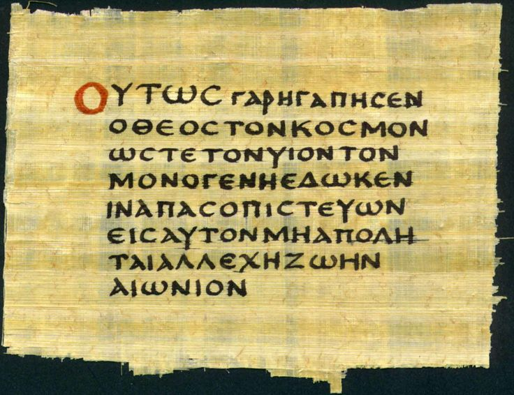 John 3:16 in the Koine Greek of New Testament times. This is a faithful reproduction of the uncial style of 1st to 5th century New Testament manuscripts. Uncial manuscripts are composed of all majuscule letters evenly spaced apart but without any break between words. Current GNT readers will note that the sigmas look like capital C's.