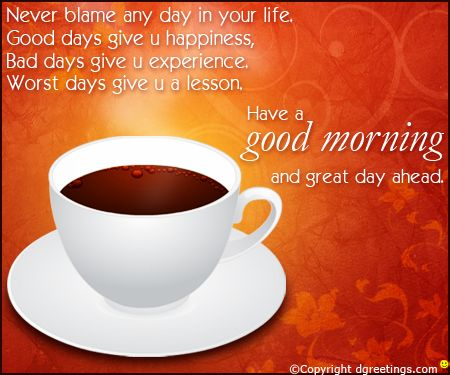 Dgreetings   Send This Card U0026 Wish Good Morning To Everyone Around.