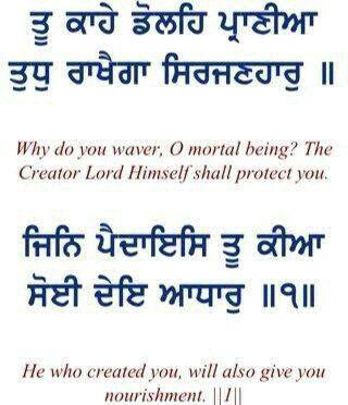 dating guru meaning in sanskrit