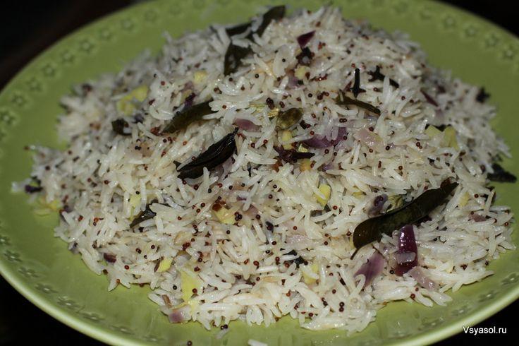 Пряный рис с кокосовым молоком