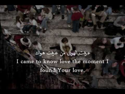A beautiful poem written by Rabia al-Adawiyya (also known by Rabia Basri), and sang in the melodious voice of munshid Othman Al Rashidi. Its is a unique love song for the true love of her life, her creator Allah (swt).