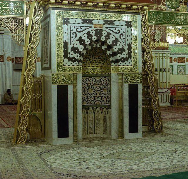 Al-Masjid al-Nabawi ( المسجد النبوي