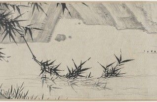 Did Chinese artists prefer to work in black and white? Some of them regarded color as a distraction. In depicting a bamboo stem curving down into water, the artist painted forms using a few brushstrokes, varying the darkness of the ink to distinguish the bamboo leaves above the water from those beneath it. The skill needed for disciplined brushstrokes in this handscroll also is required for calligraphy.
