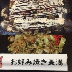 昔からあるお好み焼き屋さん天満 やっぱり古い鉄板で焼いた粉モンは格別に美味しいですね  TVもブラウン管だった   #大阪 #枚方市 #お好み焼き #天満 tags[大阪府]