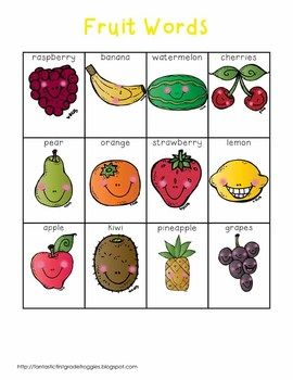 Writing Center Tools- Fruit Words