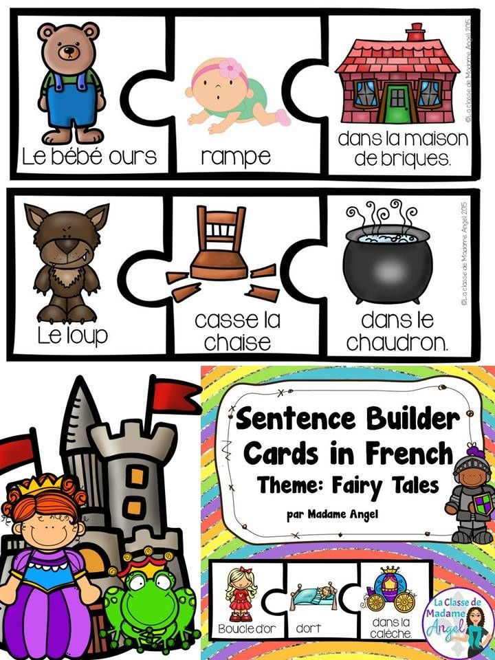 Les contes de fées!  Engage your students with these fun sentence builder cards in French.  Perfect for a Fairy Tale unit!