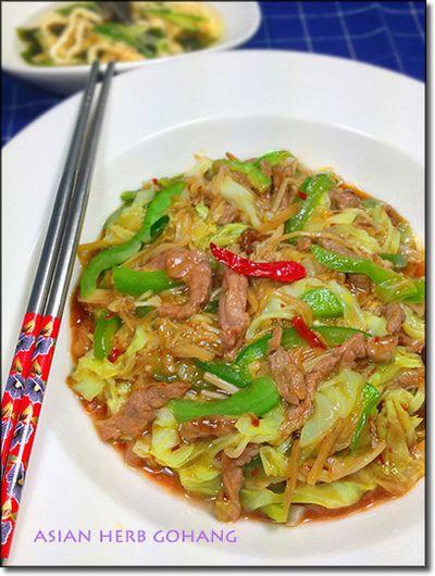 XO醤でぐんと美味しく♪牛肉とキャベツピーマンのピリ辛炒め(野菜 ...
