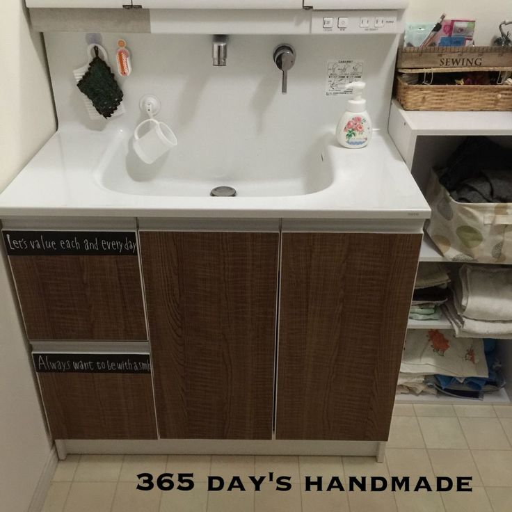 ◆使える!セリアのリメイクシートと黒板シートで、手つかずの洗面所を模様替え◆ : 365day's handmade