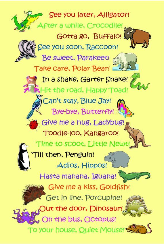 See Ya Later Alligator Poster 11 X 17 Etsy Classroom Posters Alligator See You Later Alligator
