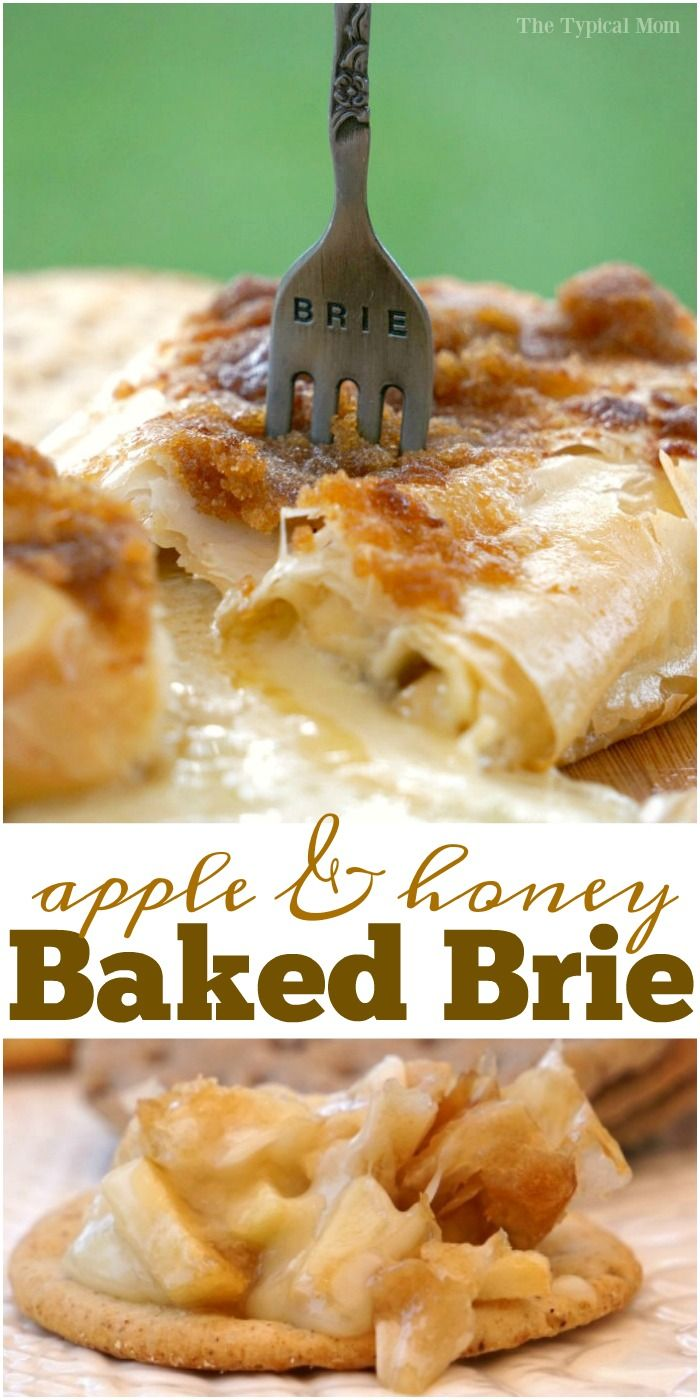 Easy baked brie recipe that is the most AMAZING appetizer you will ever cook or bring to a potluck. You have to try this!! via @thetypicalmom