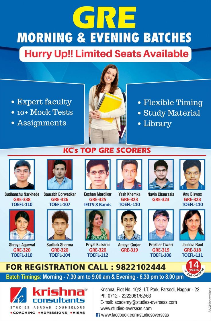 gre coaching preparation hurry up limited seats available