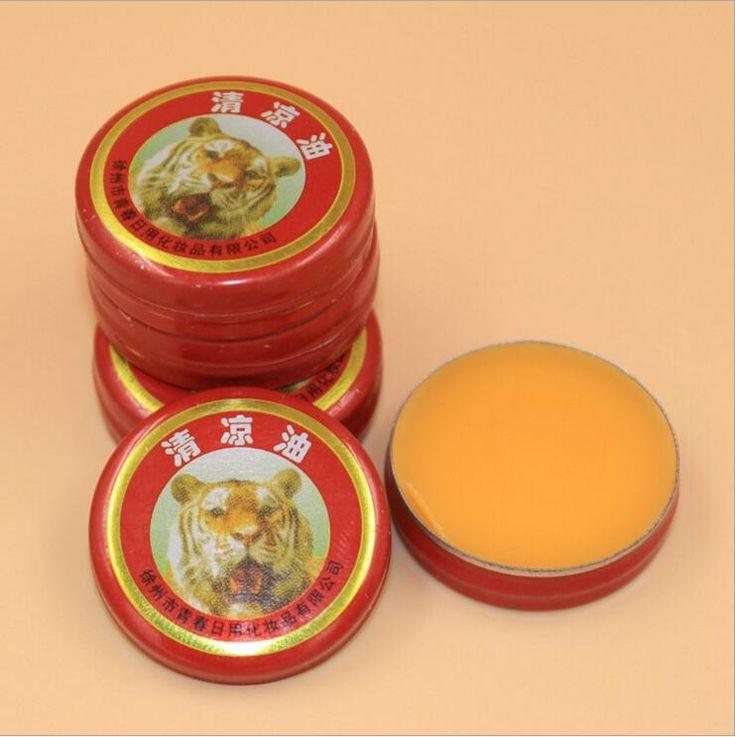5pcs/lot Chinese Tiger Muscle Massager Relax Essential Oil Magic Balm Refresh Influenza Treatment Cold Headache Dizziness MR008