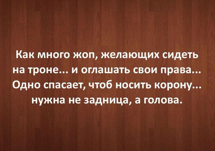 Юморные картинки :) | ВКонтакте