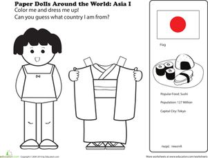 First Grade Paper Dolls Community & Cultures Worksheets: Japanese Paper Doll