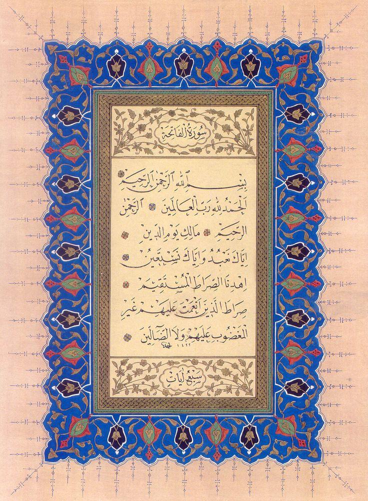 """Surah Al-Fatihah"" by Gulcin Anmac."