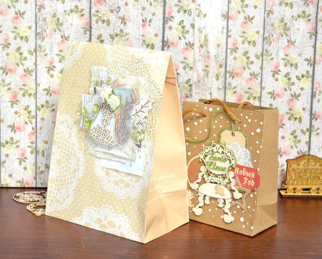 Подарочные пакеты :)
