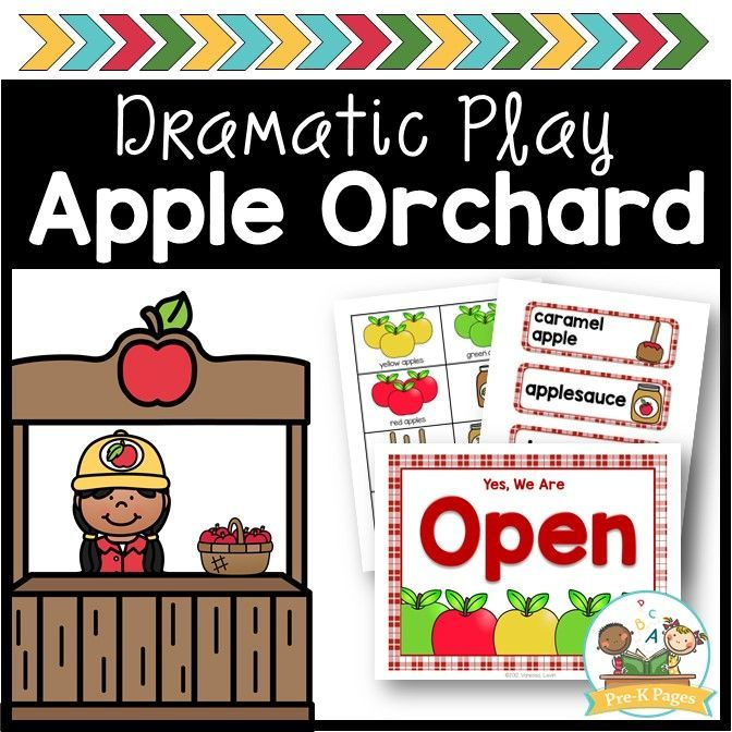 Dramatic Play Apple Orchard 90 pages of printable props to help you create an ap…