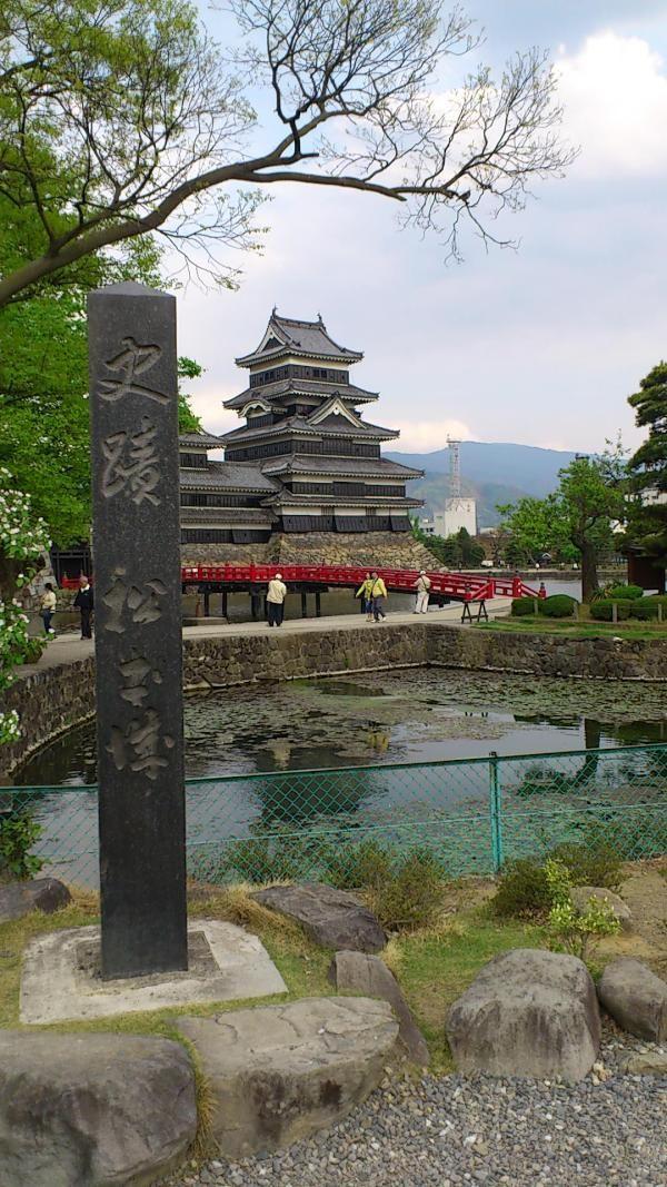 Matsumoto Castle  埋め込み画像への固定リンク