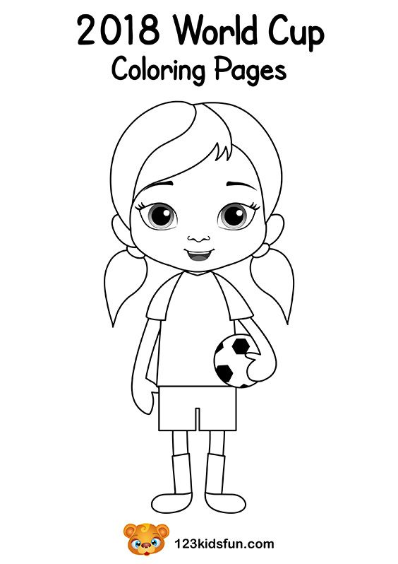 soccer world cup coloring pages - photo#19