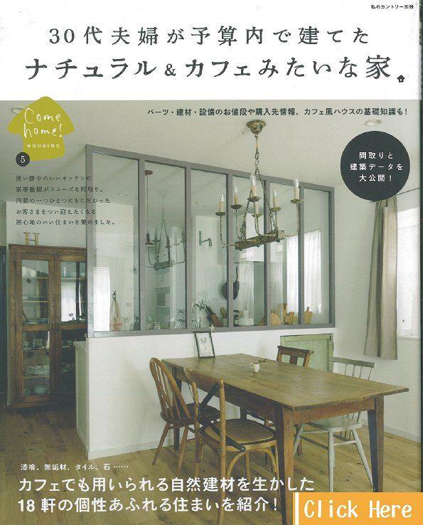 吹き抜けと色を楽しむお家♪ 京都で注文住宅を建てるなら自然素材の家を建てるアイリーフラボにお任せください。自然素材を活かした、ナチュラルでおしゃれなお家づくりをサポートいたします。