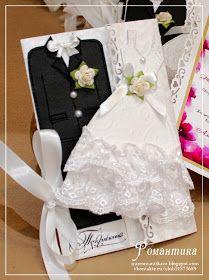 """Романтика: Свадебные приглашения """"Свадебные наряды"""""""