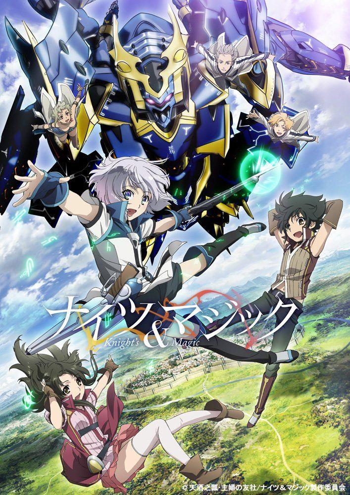 Knight's and Magic key visual Anime dvd, Anime, Mecha anime