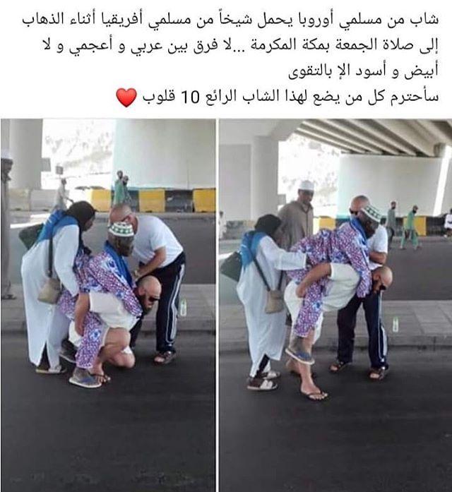 صورة معبرة الاسلام الحق إشترك في صفحة هنا Elkhadradz ربي يخليلك ميمتك إترك تعليق في صورة Alger Insta