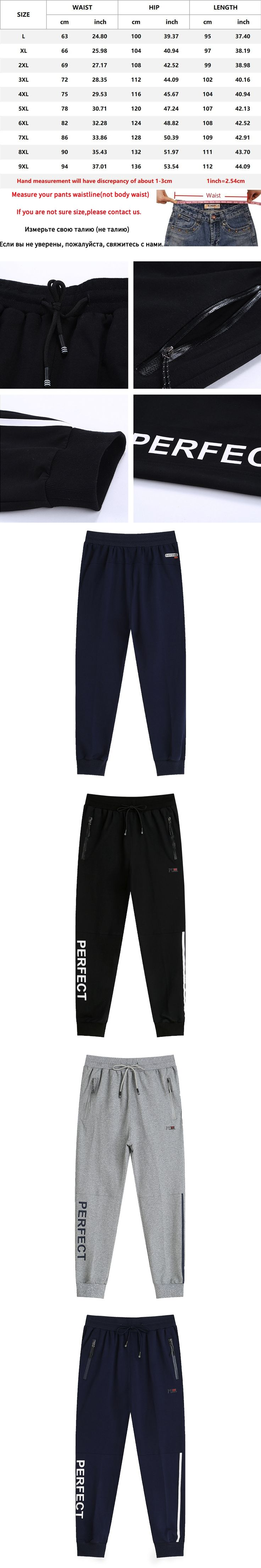 L-9XL Men Cotton Thin Sweatpants Spring Autumn Big Size Male Casual Letter Loose Elastic Straight Tracksuit Baggy Trousers CF199