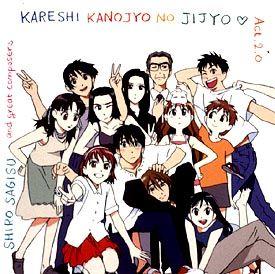 Kareshi Kanojo no Jijou 彼氏彼女の事情 1998