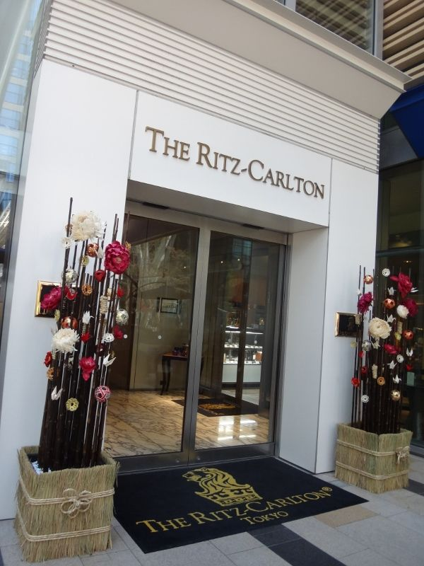 The Ritz-Carlton,Tokyo ( Traditional Japanese New Year Decoration )