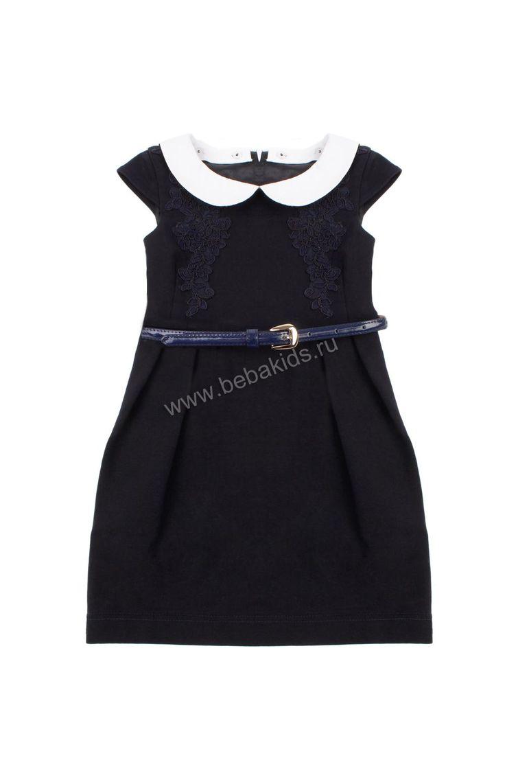 """Платье """"Классика"""" для девочки 29526-088 синий Noble People"""