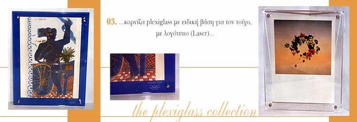 adSymbol Exclusive Gifts & Awards - Δημήτρης Δημητρίου  Plexiglass construction, award design, ειδικές κατασκευές plexiglass, business gifts, εφαρμογές laser (χαράξεις,κοπές), επιχειρηματικό δώρο, art collection, collector's items, event collection, ειδικές κατασκευές Βραβείων, επάθλων, πλακετών, μεταλλίων, αναμνηστικών ...    T:+30 210 2463091  M: +30 6944.317.279