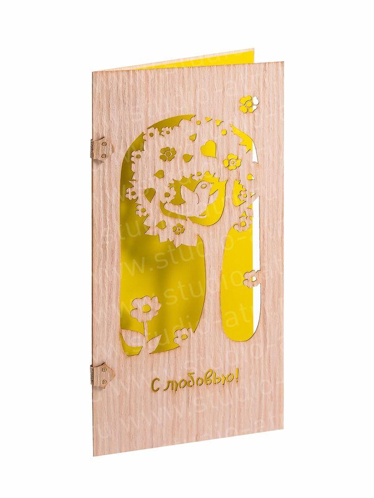 Деревянные открытки по поводу и без - Открытка, уф печать, необычная открытка, деревянная открытка, открытка с вырубкой