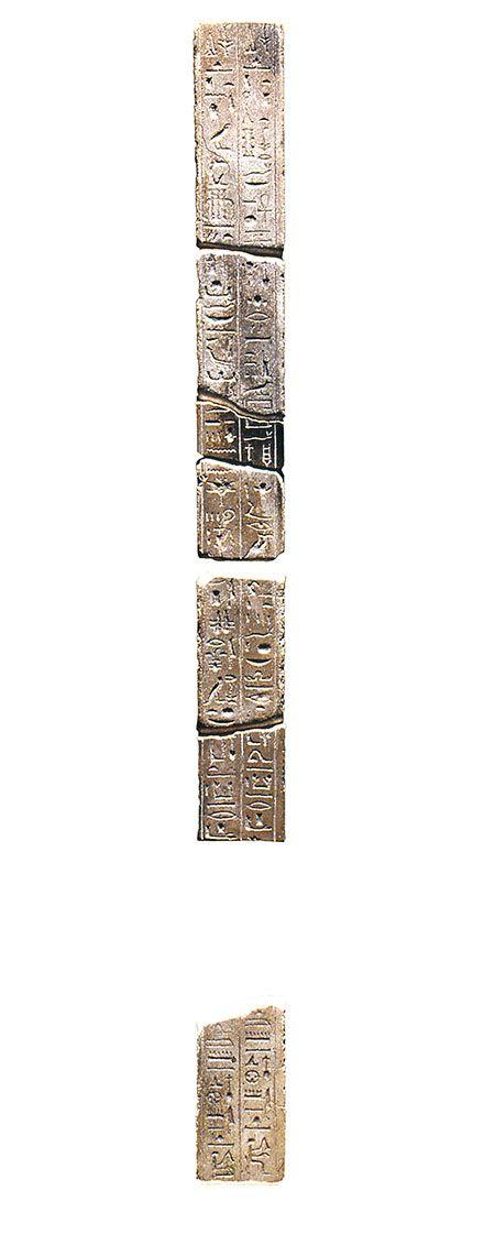 Модель локте , в конце Восемнадцатый династии  Флоренция, Музей Egizio, инв. 3078  Единица измерения, используемая египтянами для многочисленных целей, включая астрономические расчеты. Одна сторона и одна сторона несет три вертикальных иероглифические надписи с погребальной ФОРМУЛЫ, в то время как противоположная сторона показывает подразделения королевского локте (52.3-5 см) вплоть до цифры (ок. 1,88 см)
