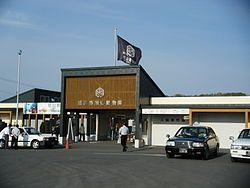 Asahiyama Zoo - Wikipedia, the free encyclopedia
